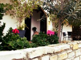 Hotel near Кипр