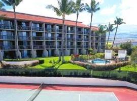 Hotel photo: Maui Suncoast - Maui Vista
