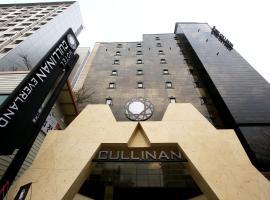 Gambaran Hotel: Hotel Cullinan Yongin