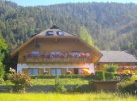 Hotel Photo: Landhaus Vogel