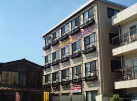 Hotel photo: Miyacho Mansion