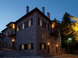 Zdjęcie hotelu: Hotel Archontiko Anyfanti