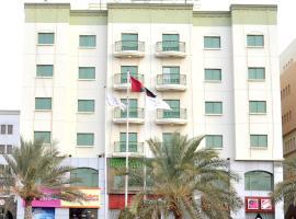 Hotel near Omã