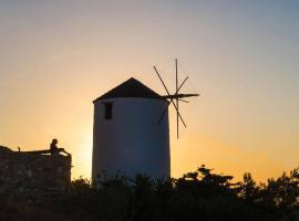 Hotel photo: Anemomylos-Windmill