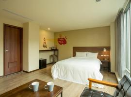 Hotel photo: Just Live Inn