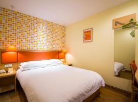 Hotel photo: Home Inn Lanzhou Xiguan Shizi Zhongshan Road
