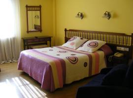 Foto do Hotel: PR Alameda