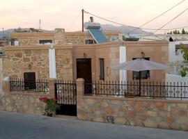 A picture of the hotel: traditional villa aphrodite
