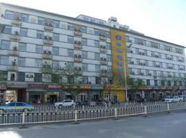 Hotel near 兰州市