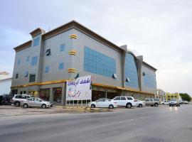 Hotel photo: Rowad Alrssafah