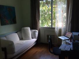 صور الفندق: Quarto no Jardim Botânico