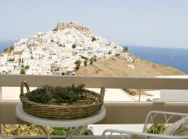Hotel photo: Anatoli Luxury Studios & Suites