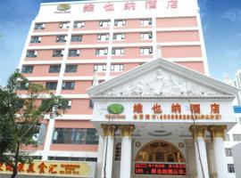 A picture of the hotel: Vienna Hotel Shenzhen Huazhisha
