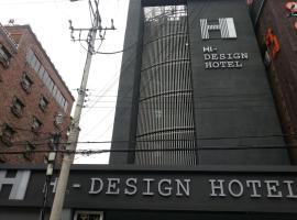 Hotel Foto: Hi Design Hotel
