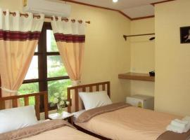 Hotel photo: Baanphuthadol