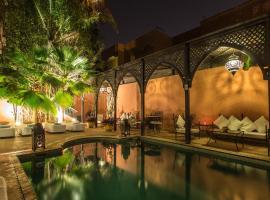 Hotel photo: Villa amira et spa