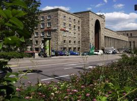 酒店照片: IntercityHotel Stuttgart