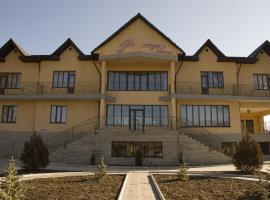 酒店照片: Hotel Akmaral
