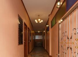 Hotel photo: Ban Heng