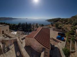 מלון צילום: Lithochtisto