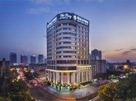 Hotel photo: The Pury Hotel