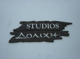 A picture of the hotel: Dolichi Studios