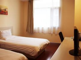 Hotel photo: Elan Hotel Hangzhou Wulinmen South Hushu Road