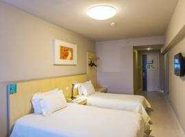 Hotel Foto: Jinjiang Inn Fushun Yong'an City Wanda The Square Hotel