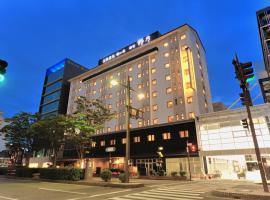 Hotel photo: Onyado Nono Toyama Natural Hot Spring