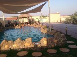 A picture of the hotel: Al Helao farm Villa