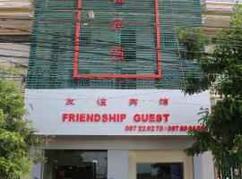 A picture of the hotel: Friendship Hotel