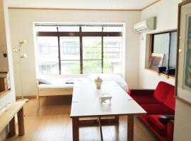 Hotel photo: Toolate Guesthouse Toyama