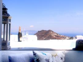 Hotel photo: Athiri Santorini Family Friendly Hotel