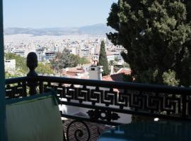 Hotel Photo: Antisthenes Guesthouse