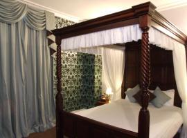 호텔 사진: Ely House Hotel