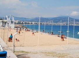 Fotos de Hotel: Appart Nice Promenade
