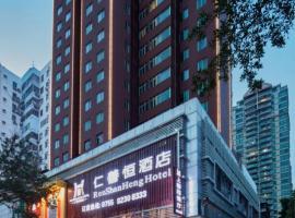 Hotel foto: Shenzhen Renshanheng Hotel