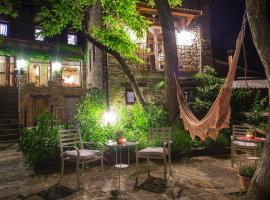 Hotel Photo: Caserío de Fatas