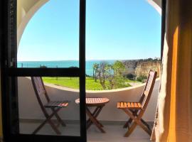 Hotelfotos: Miramar