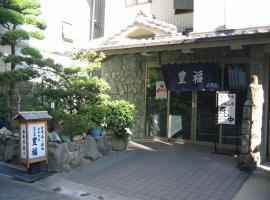 A picture of the hotel: Toyofuku