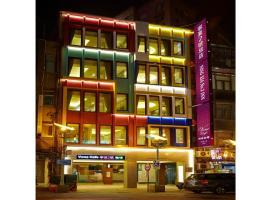 Hotel photo: V-one Hotel - Ningxia No. 2 Inn