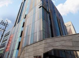 Gambaran Hotel: Tria Business & Boutique Hotel