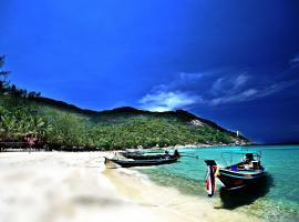 Hotel Photo: Haad Khuad Resort