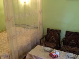 Hotel near Αρμενία