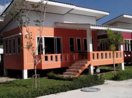 A picture of the hotel: U-Sabai Villa