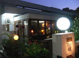 A picture of the hotel: Petite Homestay
