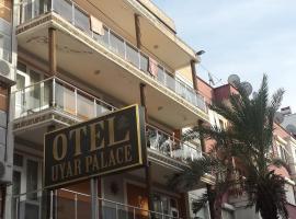 Hotel near Анталья