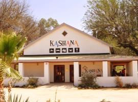 Hotel photo: Kashana Namibia