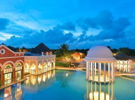 Hotel photo: Iberostar Selection Varadero