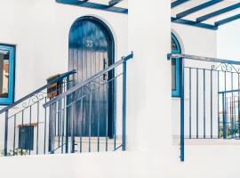 Hotel photo: Ayios Therissos Villas